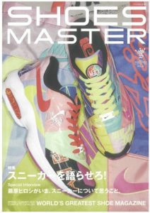 19_0329_SHOES-MASTER-339x480