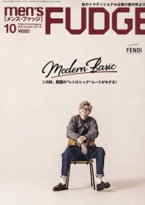men's FUDGE 10 issue cover